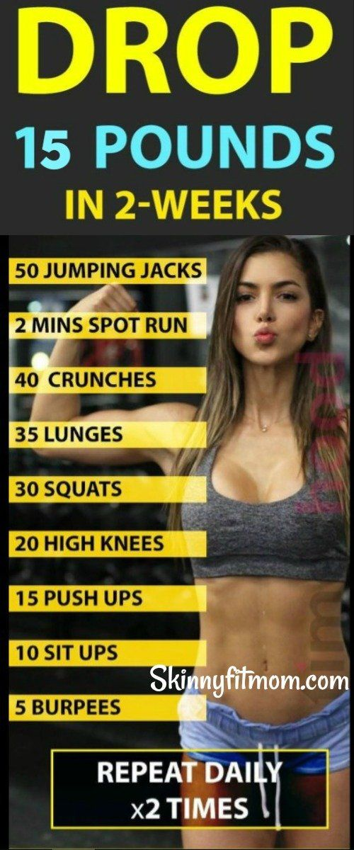 Workout Challenge 1